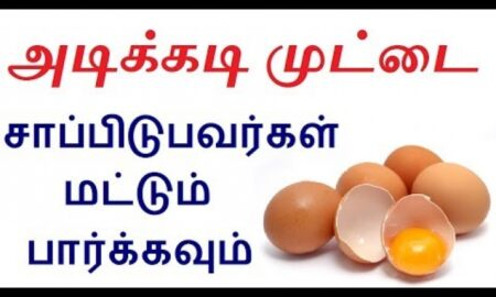 Tamil health tips for Frequently Egg Eater for a weak in Tamil